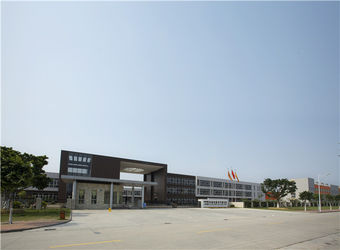 Guangzhou Kinte Electric Industrial Co.,Ltd